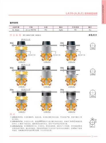 上海西门子APT原上海二工按钮开关产品介绍 上海?#26149;?#26426;电科技供应