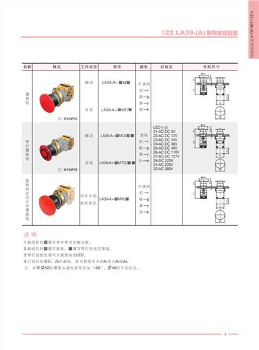浙江西门子APT原上海二工按钮开关多重优惠 上海喆和机电科技供应