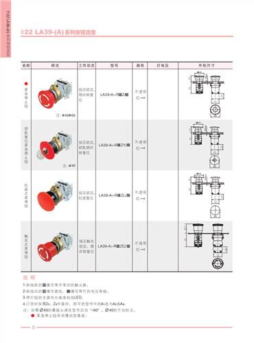 山西西門子APT原上海二工按鈕開關銷售價格 上海喆和機電科技供應