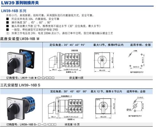 江西销售APT转换开关哪家专业 上海喆和机电科技供应