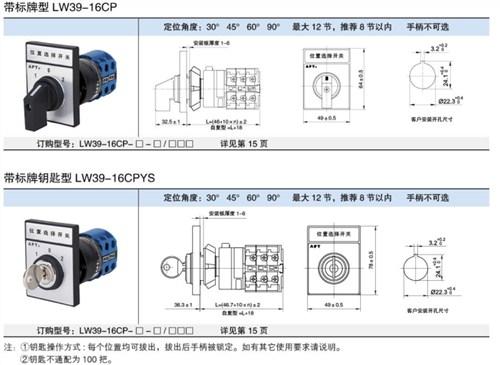 上海直销APT转换开关多少钱 欢迎咨询 上海喆和机电科技供应