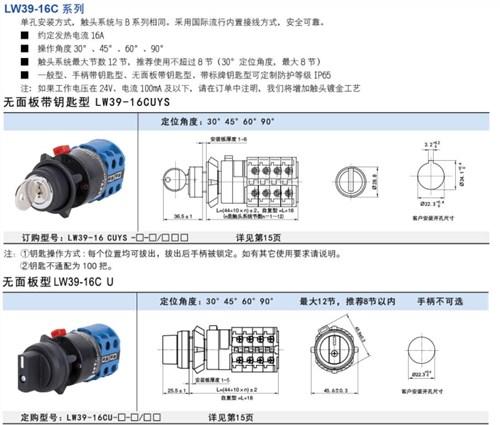 浙江厂家授权销售APT转换开关源头好货 上海喆和机电科技供应