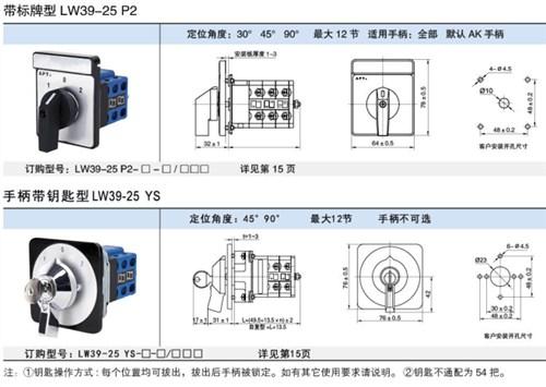 北京实力特卖APT转换开关信誉好 上海喆和机电科技供应
