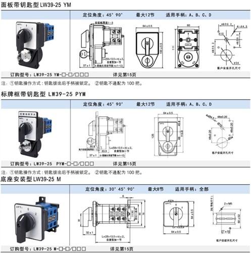 安徽现货销售APT转换开关哪家专业 上海喆和机电科技供应
