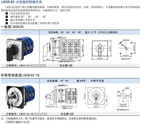 北京厂家授权销售APT转换开关源头直供 上海喆和机电科技供应