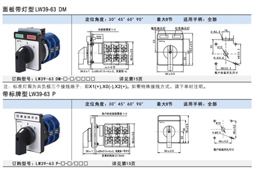 湖北销售APT转换开关LW39-16B 上海喆和机电科技供应