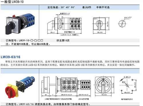 内蒙古销售APT转换开关哪家专业 欢迎咨询「上海喆和机电科技供应」