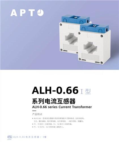 天津优惠特卖电流互感器货期短 上海喆和机电科技供应