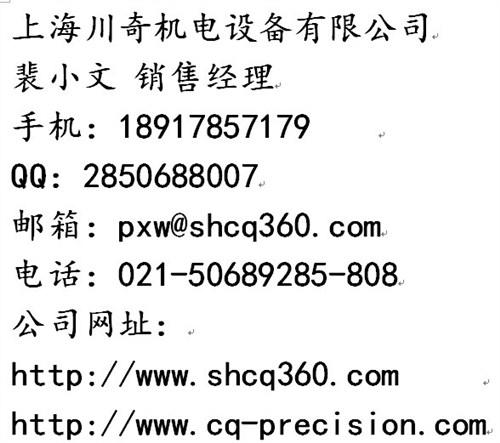FANUC显示屏A02B-0319-D514价格川奇 李丹供