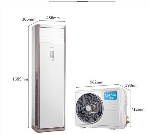 上海驰鑫制冷设备有限公司
