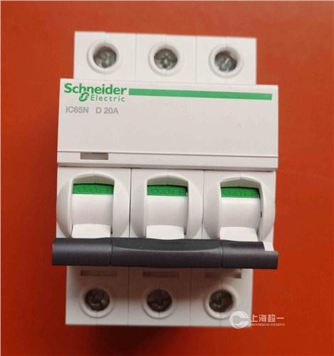 上海施耐德小型断路器供应 施耐德ic65断路器电话 微型断路器销售 超一供