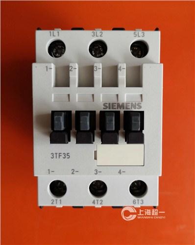 上海超一自动化设备有限公司