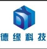 上海德缘新材料科技有限公司