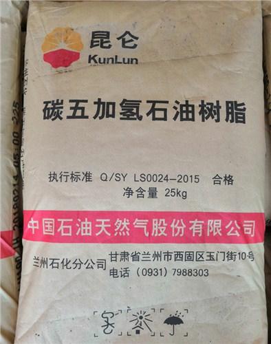 上海丹方贸易有限公司
