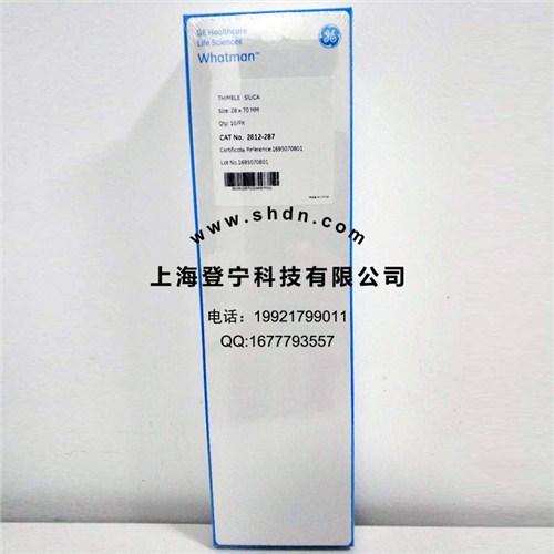 上海登宁科技有限公司