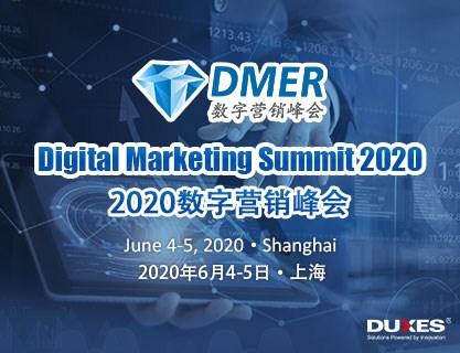 知名数字营销峰会来电咨询,数字营销峰会