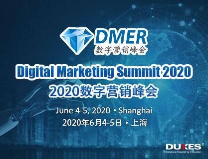 中国澳门知名数字营销峰会品牌企业,数字营销峰会