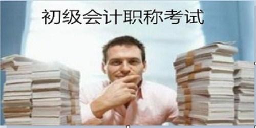 江西详细解读初级会计师诚信合作,初级会计师