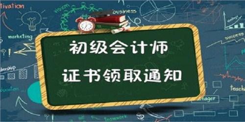内蒙古优质服务初级会计师诚信合作,初级会计师