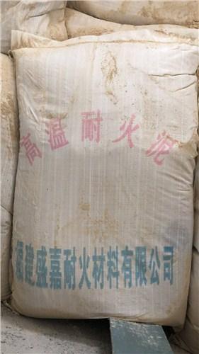 福建盛嘉耐火材料有限公司