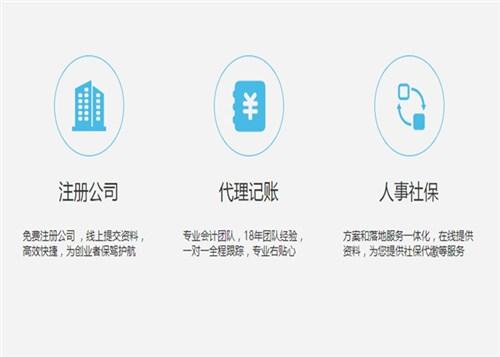 昆明财务记账报税公司 真诚推荐 云南生隆代理记账供应