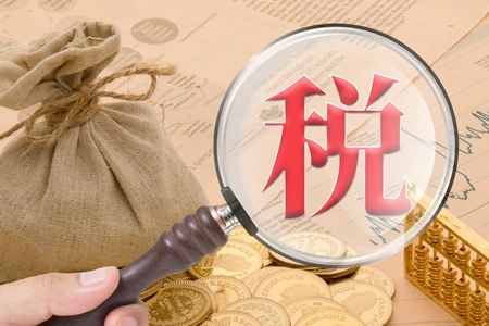 贺州小规模企业代办领购发票服务公司,代办领购发票