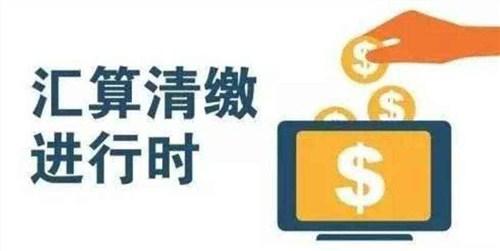 申请税控机代办专业团队「南宁市盛韬商务供应」