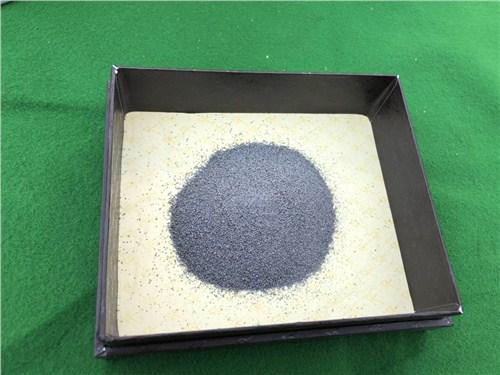 福建磁粉制造厂家,磁粉