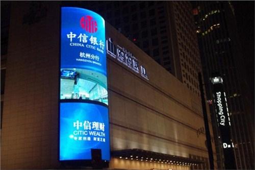 五华区LED屏双色LED屏价格 昆明神应广告服务