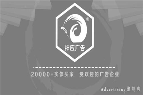 昆明广告材料雪弗板 一站式采购 值得信赖 昆明神应广告服务