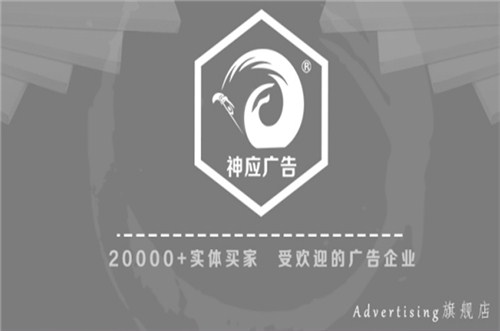 丽江喷绘招牌水晶横纹 批发 服务为先 昆明神应广告服务