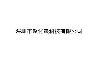 深圳环氧树脂AB胶