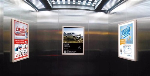 杨浦区智能电梯框架广告价格,电梯框架广告