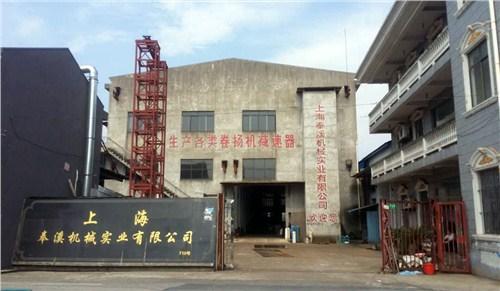 上海双滚筒卷扬机全国发货 真诚推荐 上海奉溪机械实业供应