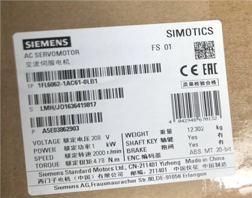 西门子S7-400 SM 431/SM 432模拟量模块 6ES7431-1KF20-0AB0 西门子代理上海弗玛蒂