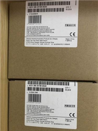 西门子S7-400 接口模块 6ES7460-0AA00-0AB0 西门子代理上海弗玛蒂