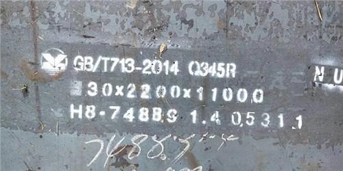 江苏直销Q345R容器板正火可量尺定做 上海福尊贸易供应「上海福尊贸易供应」