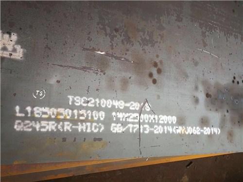 上海優質q245R正火生產基地 服務為先 上海福尊貿易供應