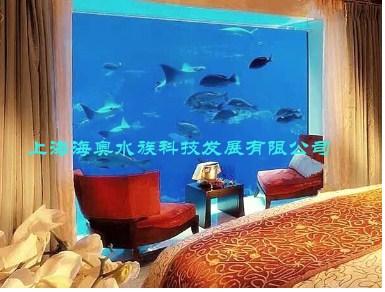 福建质量海洋馆设计哪家好 创造辉煌「海奥供应」