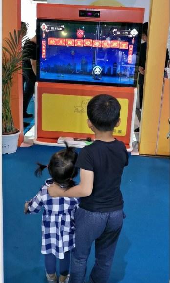 浙江销售魔幻体感互动在线咨询 欢迎来电「上海豪派数码科技供应」
