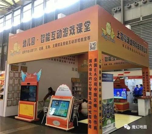 浙江优质幼儿园智能互动产品哪家好,幼儿园智能互动产品