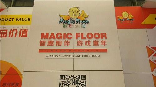 安徽直销魔幻沙盘优质商家,魔幻沙盘