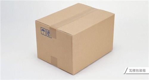 上海浦东直销快递箱需要多少钱「上海昊恒印刷包装制品供应」
