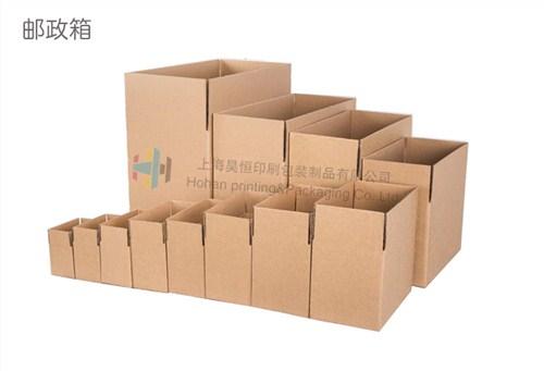 青浦区口碑好瓦楞纸箱,瓦楞纸箱