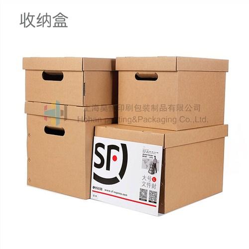 上海嘉定销售天地盖货源充足,天地盖