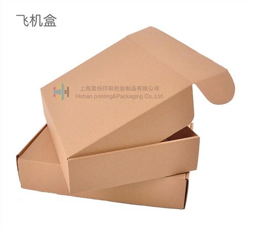 口碑好纸箱订购,纸箱订购