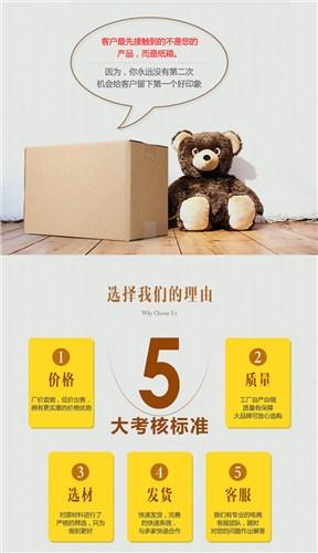 上海浦东纸箱订购纸板生产厂家「上海昊恒印刷包装制品供应」