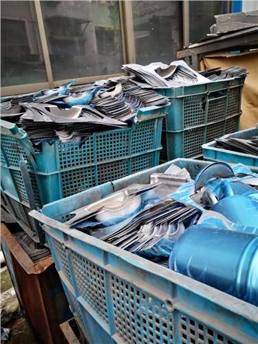 上海画戟再生资源回收有限公司