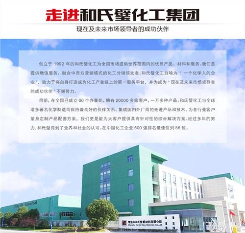 北京优良甲基丙烯酸乙酯销售电话,甲基丙烯酸乙酯