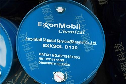烷烃溶剂EXXSOL D130